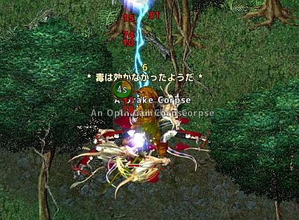 screenshot_564_04.jpg