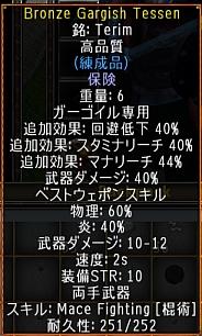 screenshot_574_04.jpg