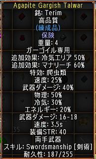 screenshot_575_04.jpg