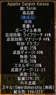 screenshot_576_04.jpg