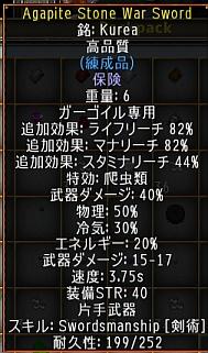 screenshot_577_04.jpg