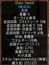screenshot_645_04.jpg
