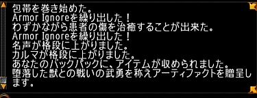 screenshot_678_042.jpg