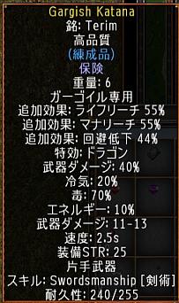 screenshot_680_04.jpg