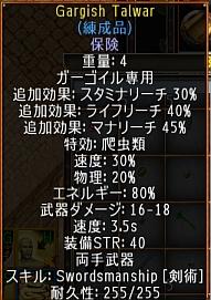 screenshot_706_04.jpg