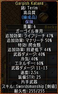 screenshot_707_04.jpg