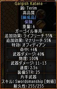screenshot_709_04.jpg