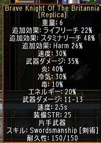 screenshot_738_04.jpg