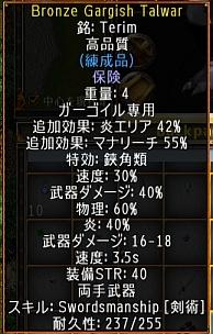 screenshot_774_04.jpg