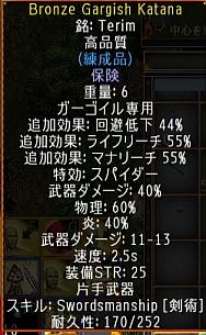screenshot_775_04.jpg