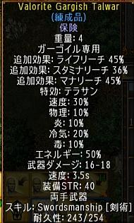 screenshot_776_04.jpg