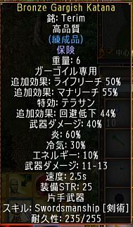 screenshot_777_04.jpg