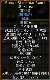 screenshot_778_04.jpg