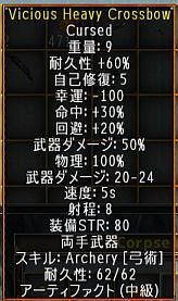 screenshot_825_04.jpg