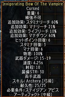 screenshot_826_04.jpg