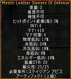 screenshot_850_04.jpg