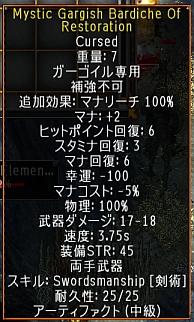 screenshot_861_04.jpg