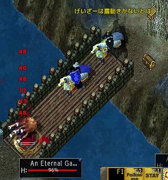 screenshot_863_04.jpg