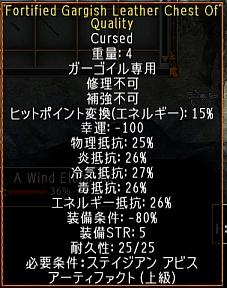 screenshot_866_04.jpg