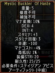screenshot_868_04.jpg
