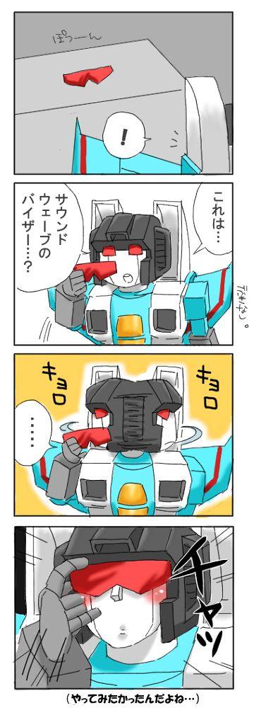 Toe!!! 【G1】サウンドウェーブ×サンダークラッカー