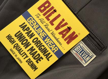 BILLVANのウエポンチノ02