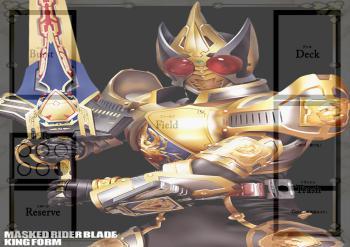 剣 キングフォーム