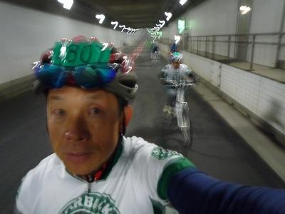 夢咲トンネル