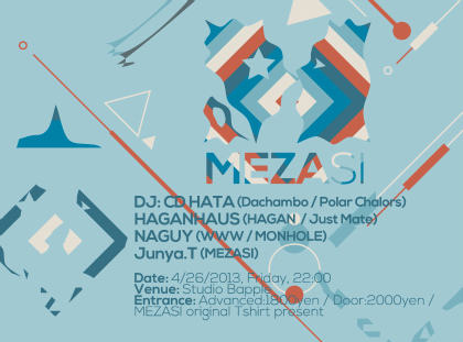 Mezasi_April_表