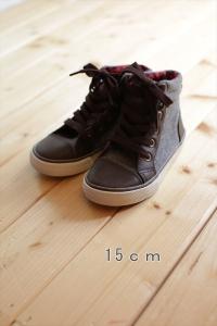 靴15cm_R