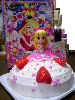 aikatu cake 2013 04_convert_20131222184048