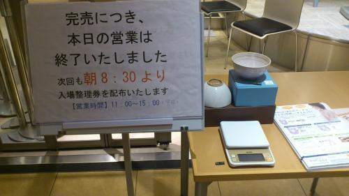 タニタ食堂002