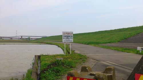 20120429_荒川サイクリングロード_015