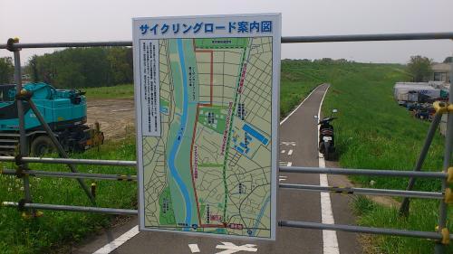 20120429_荒川サイクリングロード_021