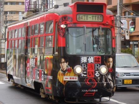 電車 002