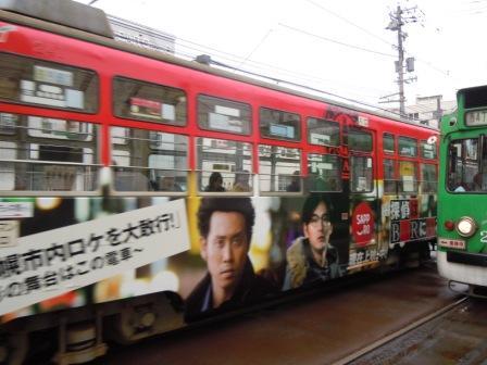 電車 001