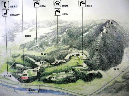 月山冨田城2