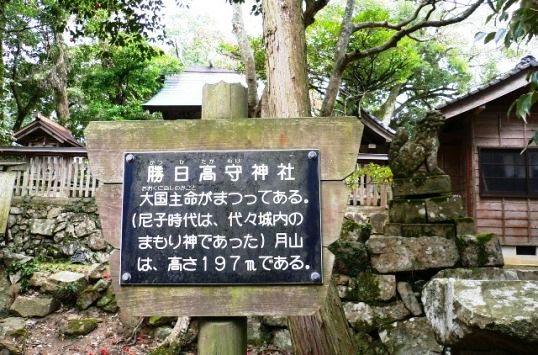 月山冨田城12