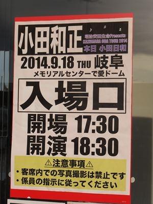 2014-0918(04).jpg