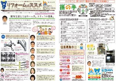 201303_mini.jpg