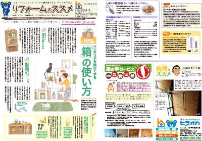 201410_mini.jpg