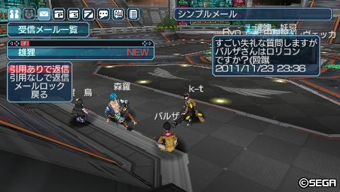 20111123233925.jpg
