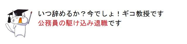01_20130320102557.jpg