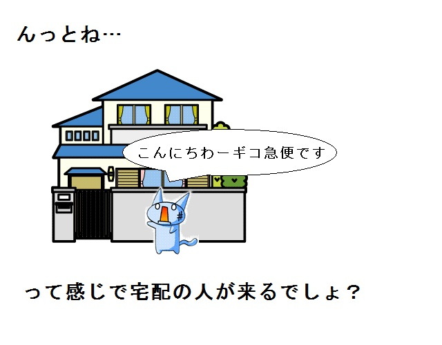 01_20130607180645.jpg
