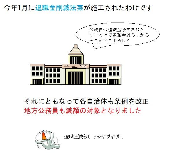 02_20130320102558.jpg