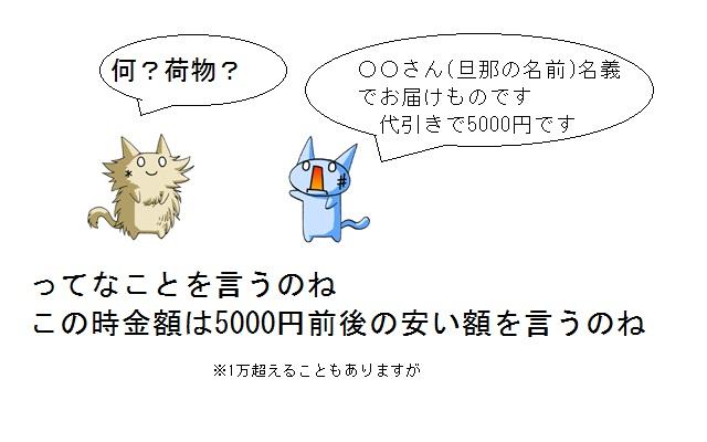 02_20130607180646.jpg