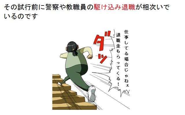 03_20130320102559.jpg