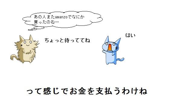 03_20130607180648.jpg