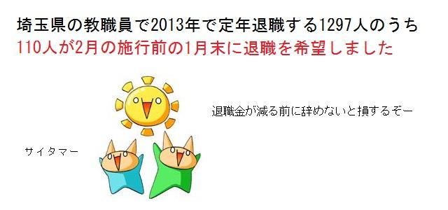04_20130320102558.jpg