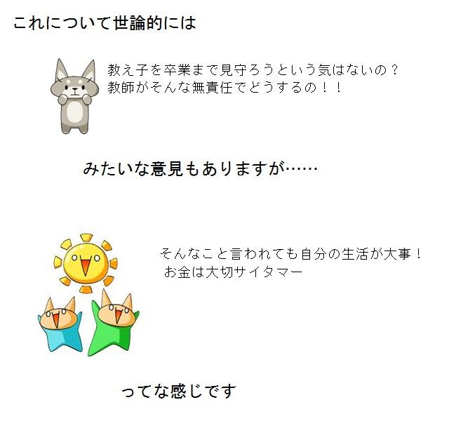 05_20130320102559.jpg